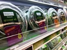 Panasonic markalı LED'de yetişmiş bu sebzeleri Singapur'daki 26 farklı noktadan satın almak mümkün.