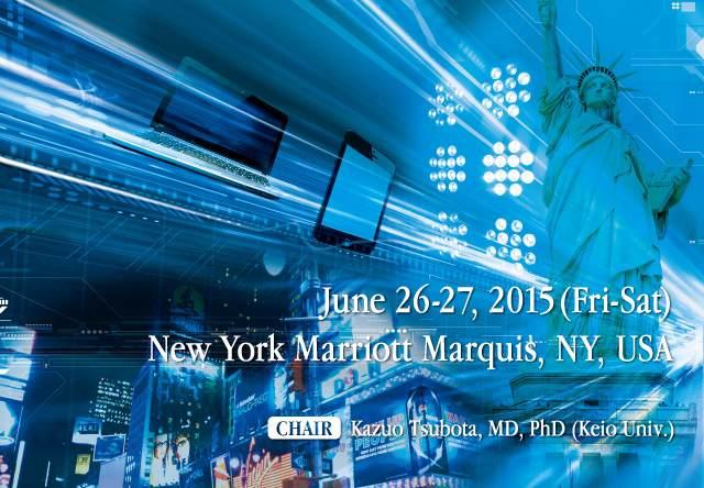 new york bluelight symposium