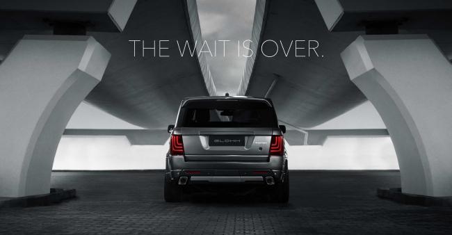 Range Rover LED stop lambasi4