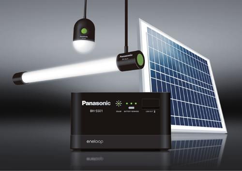 eneloop solar storage 1